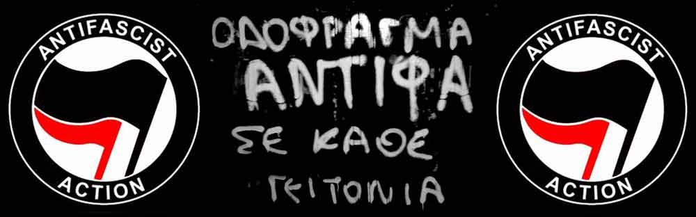 Αντιφασιστική συνέλευση από τα Ανατολικά της Αθήνας